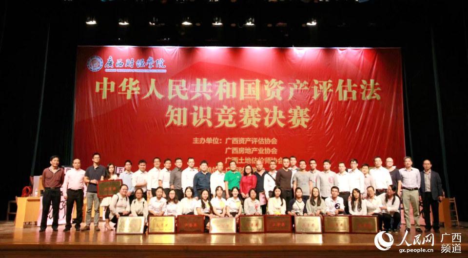 领导、嘉宾与获奖代表队合影